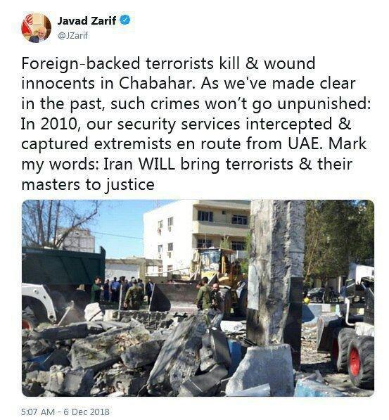 واکنش ظریف به حادثه تروریستی چابهار