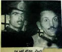 آرسن لوپن ایرانی؛ مردی که ساختمان کاخ دادگستری را فروخت!