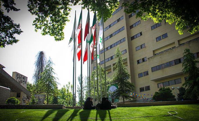 خودکشی دختر جوان از طبقه هشتم در دانشگاه الزهرا