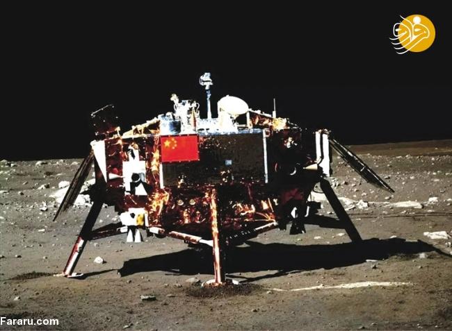 چینیها روی ماه سیب زمینی میکارند!