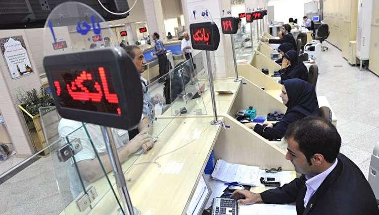 سلطنت بانکها بر ایران!