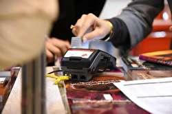 محدودیت تراکنشهای بانکی یقه چه کسانی را میگیرد؟