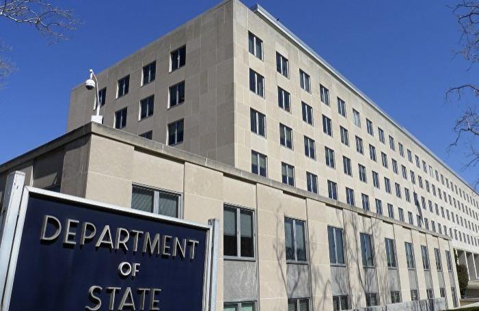 این مرکز جنگ رسانه علیه ایران را اداره میکند