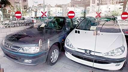 پراید، ۲۰۶ و چند تا ماشین چینی