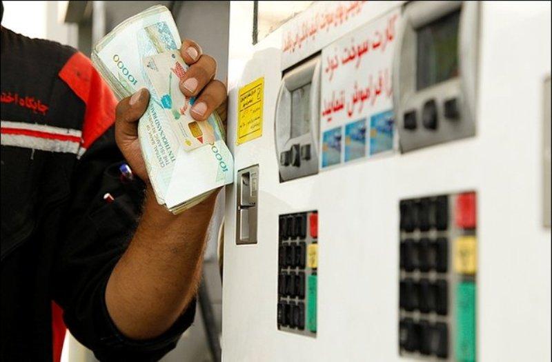 راهنمای اتصال کارت بانکی و کارت سوخت بدون مراجعه حضوری