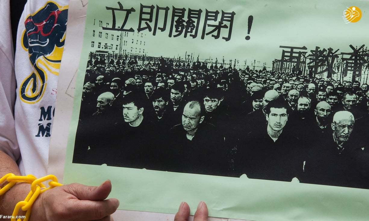 محنت مسلمانان چین