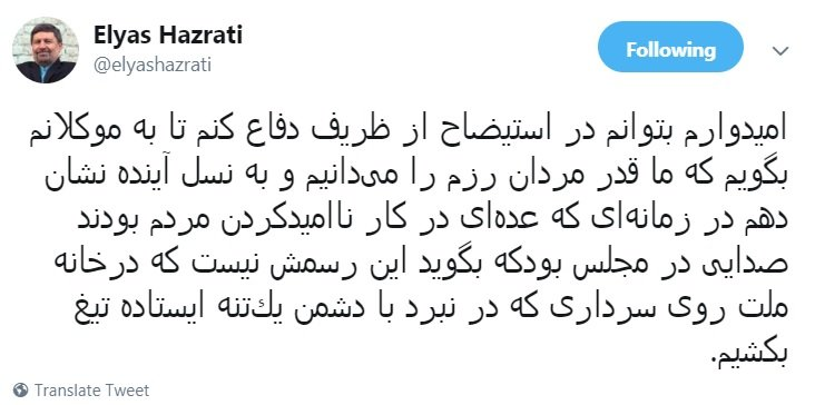 پاسخ نماینده تهران به کامنت اعتراضی یک کاربر