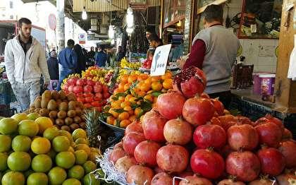 فراوانی در بازار میوه با قیمتهای عجیب و غریب