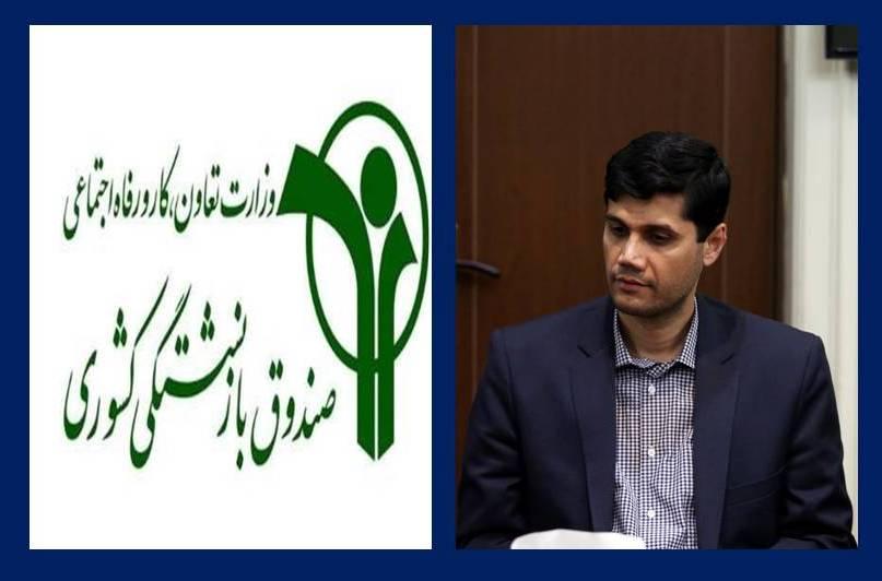 مدیر سابق رادیو قرآن مدیرعامل صندوق بازنشستگی کشوری شد