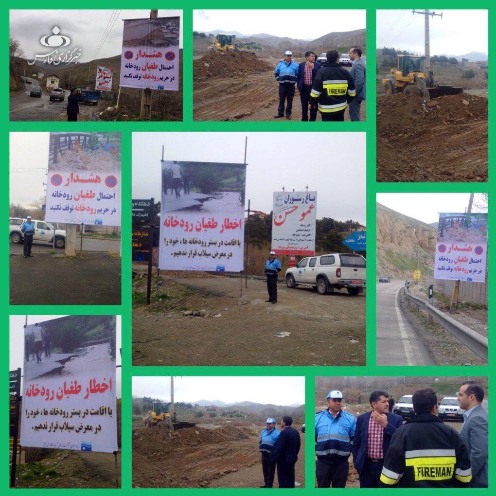 احتمال طغیان رودخانه کردان در استان البرز