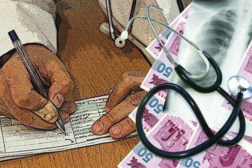 تعرفههای پزشکی ۹۸ تصویب شد