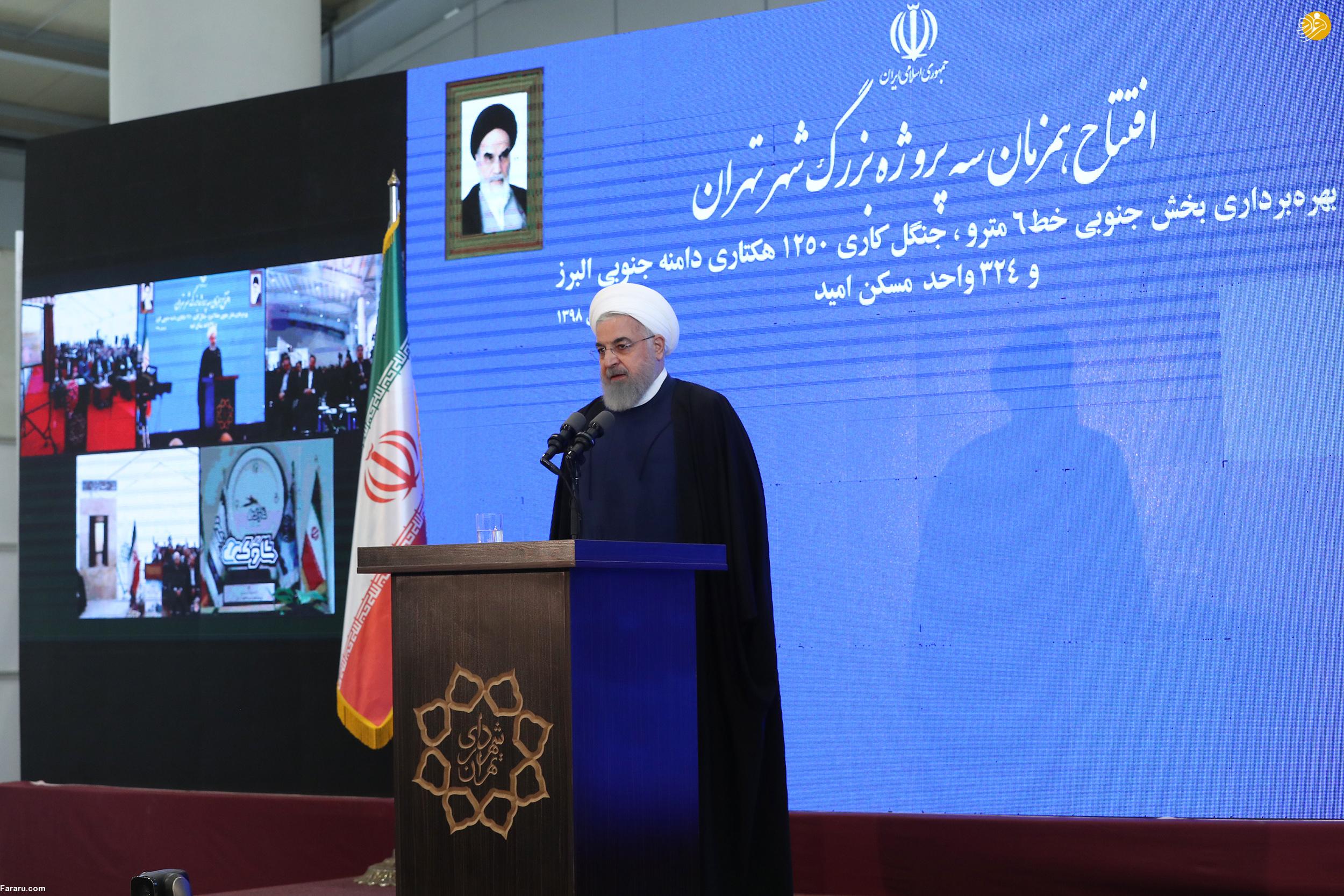 روحانی: وقتی مسیل رودخانه را قطع میکنیم، سیل هم خانه ما را خراب میکند