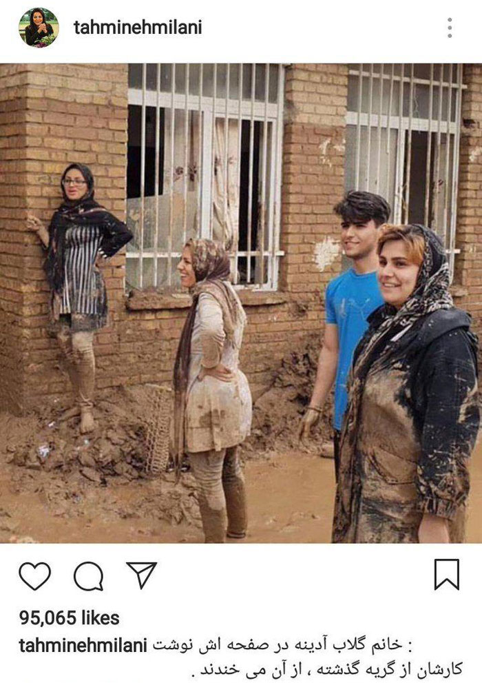 داستان سانسور یک عکس از سیلزدگان توسط خانم کارگردان/ واکنشهای تند به تهمینه میلانی
