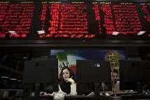 شرایط خرید سهام بانکهای نظامی