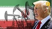 آیا آمریکا معافیت نفتی را تمدید میکند؟