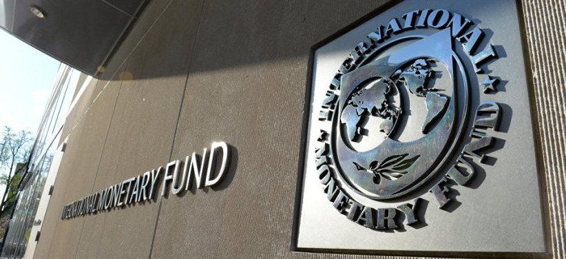 پیشبینی «صندوق بینالمللی پول» از اقتصاد ایران در دو سال آینده