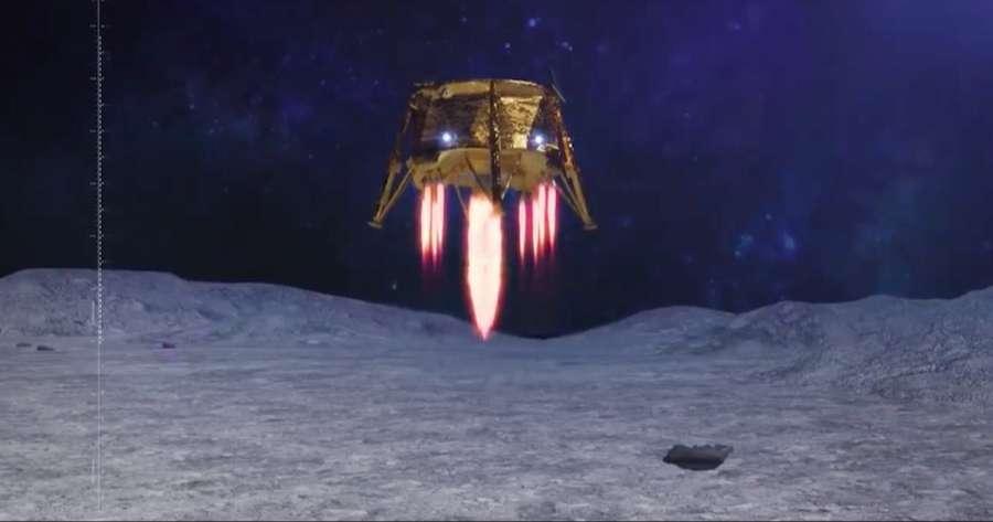 انفجار فضاپیمای اسراییلی