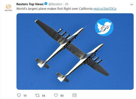 پرواز ۲.۵ ساعته هواپیمای ۱۱۷ متری جهان