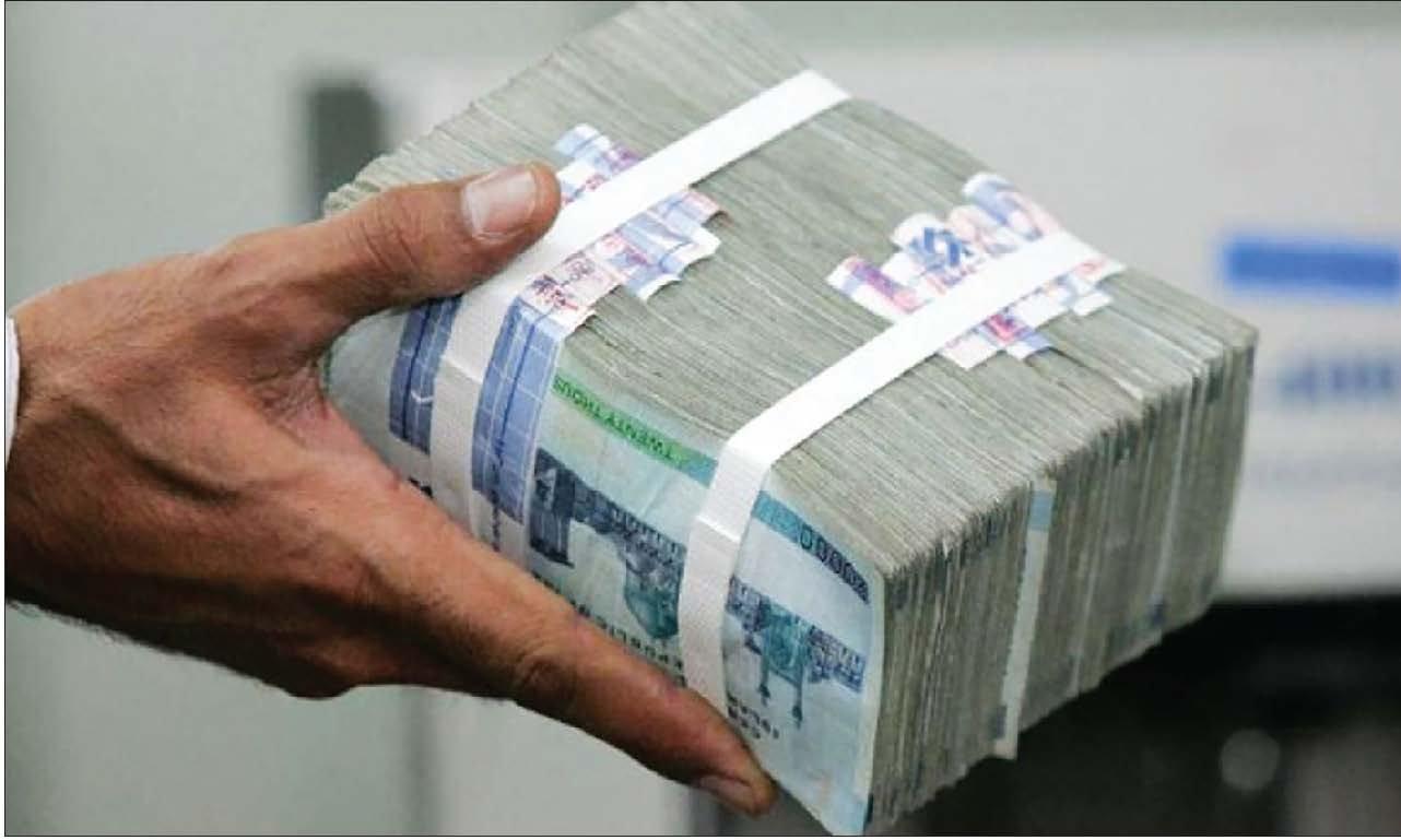 حذف چهار صفر از پول ملی؛ همه جزئیاتی که میدانیم