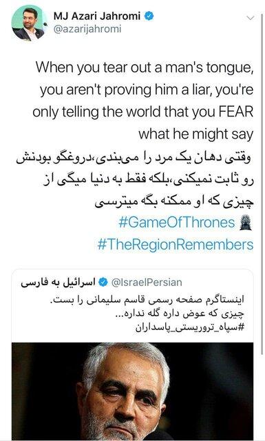 واکنش وزیر ارتباطات به بستهشدن اینستاگرام فرماندهان سپاه