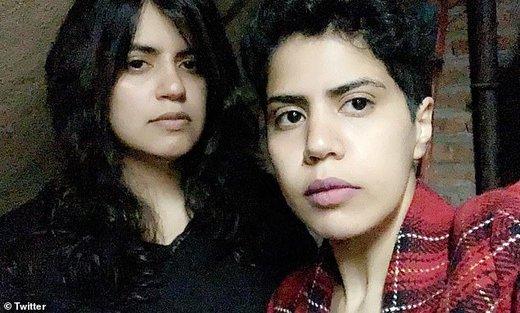 دو خواهر سعودی از عربستان گریختند
