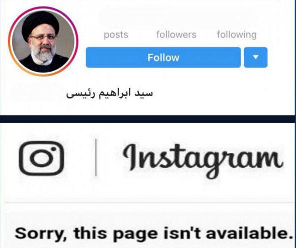 حمله اینستاگرام به صفحه مقامات نظامی و سیاسی ایران/ اینستاگرام فیلتر میشود؟