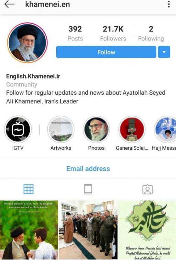 رفع انسداد صفحات اینستاگرام رهبر انقلاب، رئیسی و ولایتی