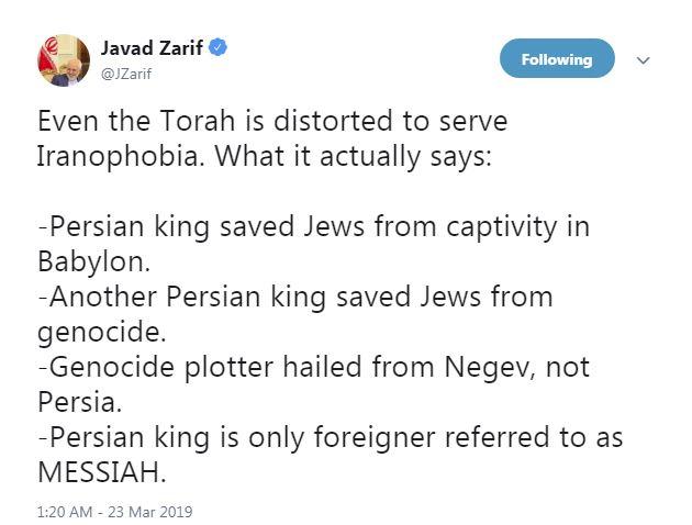ظریف: ایرانیها بودند که یهودیان را نجات دادند