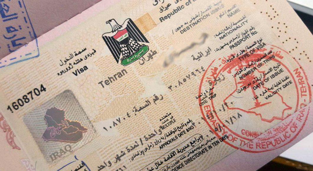 از ۱۲ فروردین؛ صدور رایگان روادید برای اتباع ایران و عراق