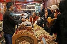 شب یلدا امسال چقدر برای آجیل و میوه هزینه کنیم؟