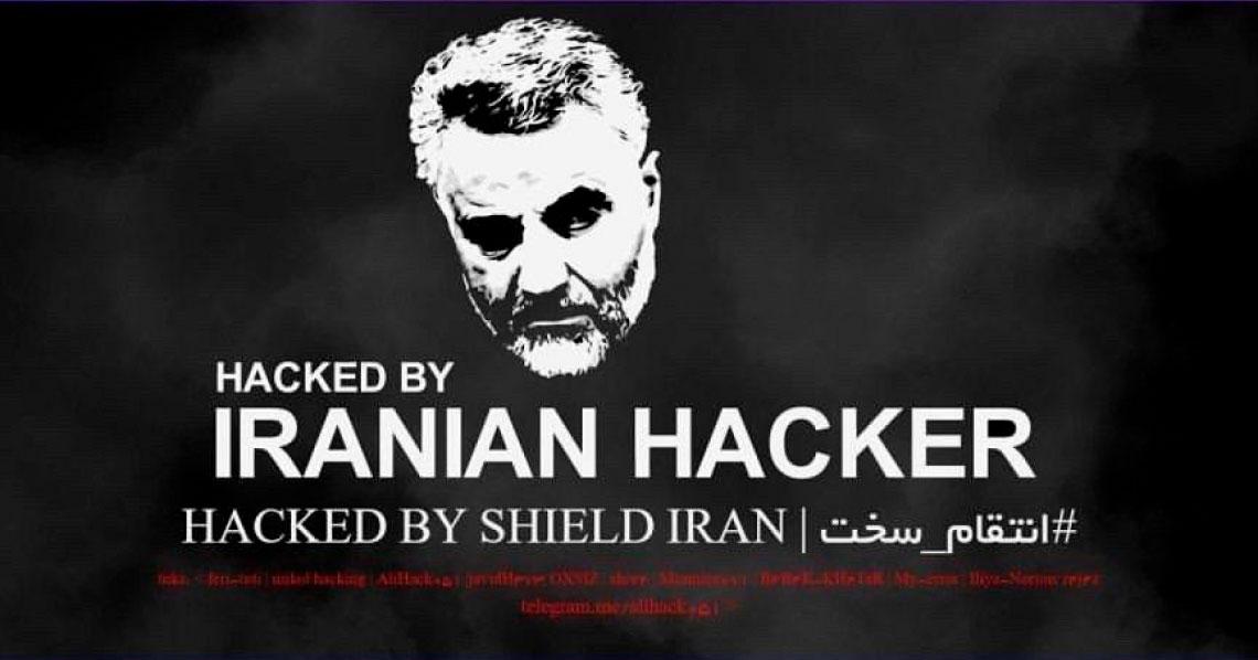 هکرهای ایرانی وبسایت و بانک آمریکایی را هک کردند