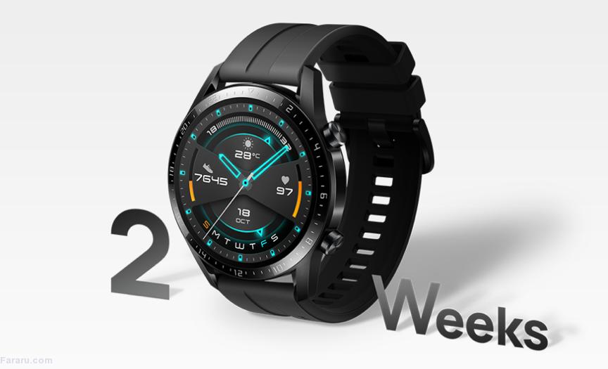 معرفی ساعت HUAWEI WATCH GT 2 با شارژدهی بینظیر