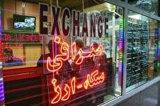 واکنش بازارهای داخلی و خارجی به خبر شهادت سردار سلیمانی