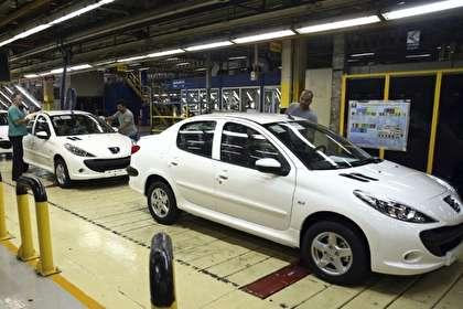 شرایط پیش فروش ایران خودرو هفته آخر دیماه