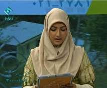 (عکس) بیوگرافی و ماجرای خداحافظی زهرا خاتمی راد مجری تلویزیون