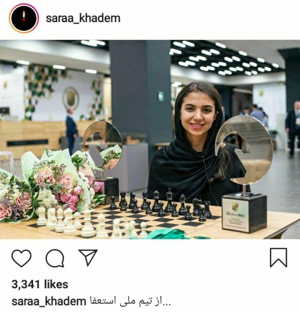 کنارهگیری سارا خادم از تیم ملی شطرنج!