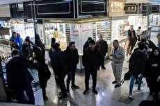 راهنمای تعیین قیمت طلا موقع خرید و فروش