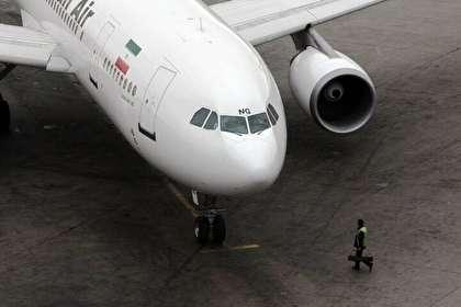 مقایسه قیمت بلیط هواپیما در ایرلاینهای داخلی و خارجی