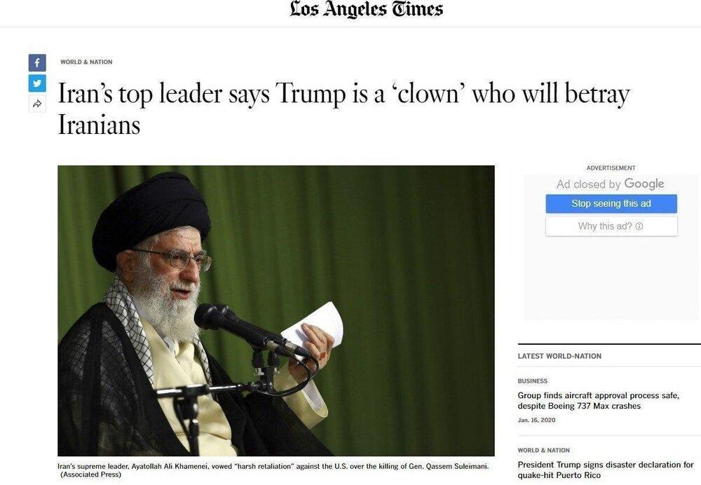 (تصویر) جمله رهبر انقلاب درباره ترامپ که تیتر لسآنجلس تایمز شد