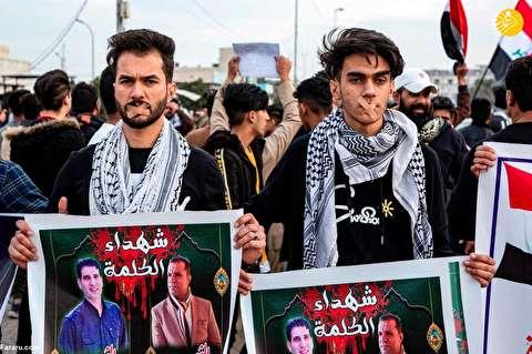 (تصاویر) اعتراضات در مرکز بغداد