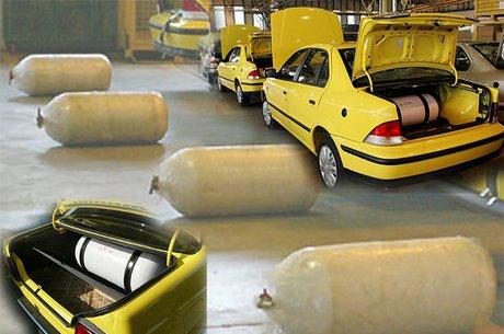 برای گازسوز کردن رایگان خودرو چه باید کرد؟