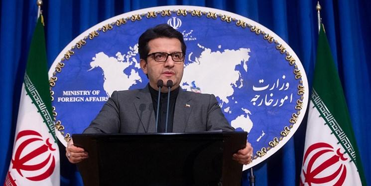واکنش ایران به تحریف نام خلیج فارس از سوی مکرون