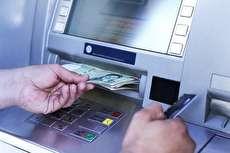 راهنمای ثبتنام و شرایط جدید پرداخت یارانه معیشتی