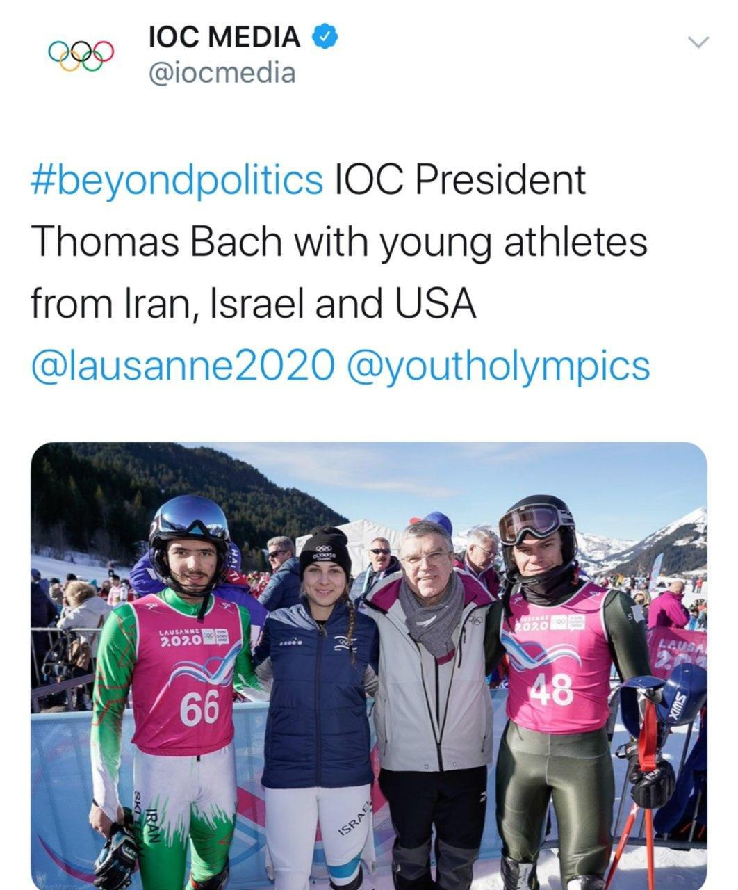 عکس جنجالی رییس IOC؛ ورزشکار ایرانی و اسراییلی باهم!