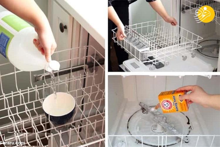 چگونه می توانید ماشین ظرفشویی خود را تمیز کنید