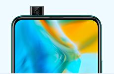 (تصاویر) جزئیاتی درباره دوربین پاپآپ در هوآوی Y9 Prime 2019 و Y9s