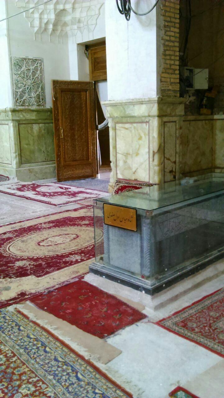آرامگاه شاه عباس صفوی پادشاه مقتدر صفویه///