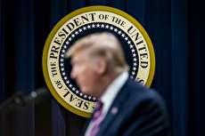 استیضاح دونالد ترامپ؛ روز محاکمه فرا رسید
