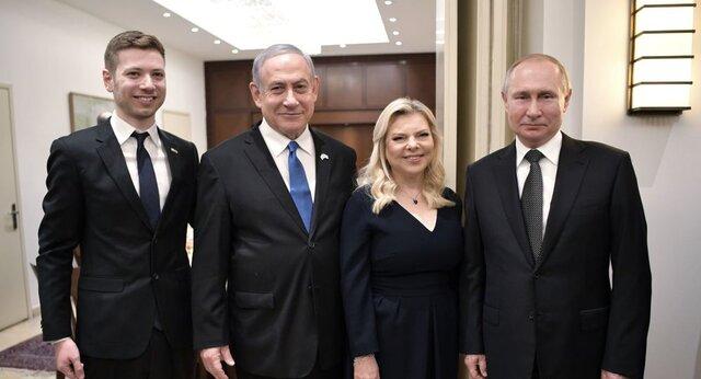 (تصویر) پوتین و خانواده نتانیاهو