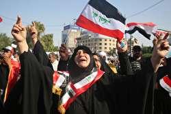 طرح نو ایران در عراق